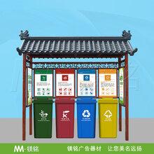 佛山定制铝合金户外垃圾分类亭生产厂家图片
