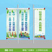 镁铭道旗架,北京铝合金广告道旗系列品种繁多