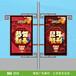 重庆铝合金广告道旗系列款式新颖,道旗架