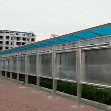 北京订制镁铭移动开启式报栏厂家厂家直销,移动宣传栏图片