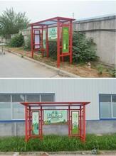 天津制造垃圾分类箱优点,垃圾分类回收亭图片