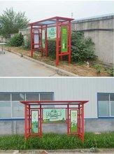 北京校园生活垃圾分类亭售后保障图片