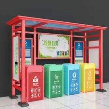 衡阳生活垃圾分类亭制作厂东森游戏主管色泽光润,铝合金垃圾分类亭图片