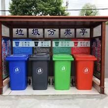 镁铭垃圾分类回收亭,台州新款铝合金垃圾分类宣传亭制作精良图片