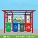 安阳垃圾分类箱优点图