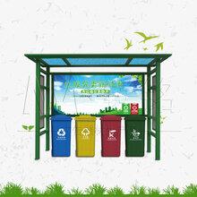 镁铭铝合金垃圾分类亭,南充户外垃圾分类亭设计合理图片