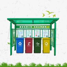 上海新款垃圾分类站设计合理,垃圾分类屋图片