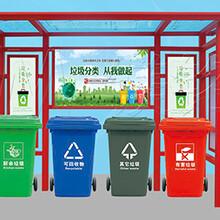 萍乡垃圾分类箱优点色泽光润,垃圾分类回收亭图片