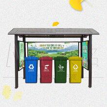 质量好的垃圾分类便民服务亭私人定制款式齐全图片