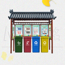 质量好的垃圾分类便民服务亭实力厂家信誉保证图片