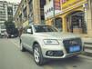 九龍坡區會議用車出租價格