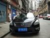 渝中區會議用車租賃公司