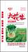 花生专用有机肥、微生物菌剂(抗重茬、疏松土壤、防死棵)