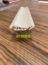 成都竹木纤维墙板专业生产厂家图片
