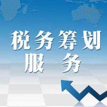海宁朗辉公司注册财务咨询等一条龙服务