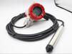NB-iot液位传感器液位变送器液位计智慧消防污水检测