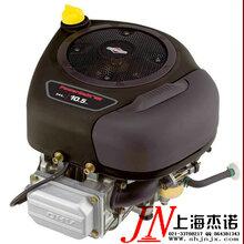 本田百力通GXV340/344cc排量垂直轴汽油机图片