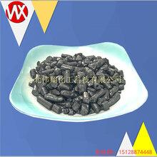 厂家直销国标中温沥青碳素制品专用沥青质量保证量大从优图片
