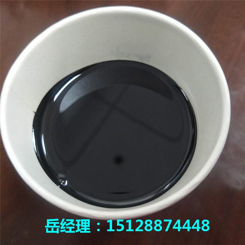 中温液体沥青伟翔化工供应沥青漆专用中温沥青液