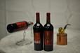 盐田区生产千禧千红葡萄酒