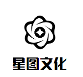 河北星图文化传播有限公司