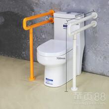 扶手衛生間扶手馬桶扶手折疊扶手廠家直銷尺寸可定制圖片