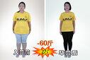 减肥期间可以吃面食吗西安减肥训练营李老师告诉您图片