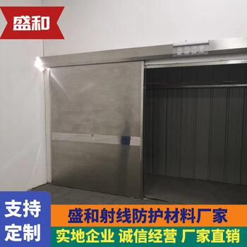 廠家定制射線防護鉛門盛和輻射防護鉛門CT室DR電動鉛門