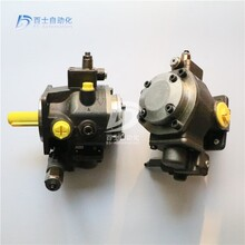 REXROTH油泵PV7-1A/25-30RE01MC0-16圖片