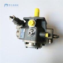 力士樂油泵PV7-1A/16-30RE01MC0-08圖片