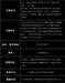浙江溫州平陽縣水磨石金剛砂染色劑生產廠家混凝土密封固化劑