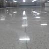 福建福州福清市起砂起尘固化处理剂混凝土密封固化剂渗透硬化剂