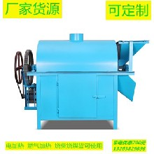 小型电加热滚筒炒货机五谷杂粮烘焙芝麻炒锅机炒茶叶设备图片