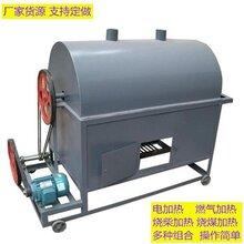 1000型有机肥滚筒烘干机电加热自动控温烘干设备厂价销售图片