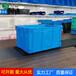塑料周轉箱食品周轉箱工具零件服裝收納箱