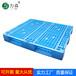 網格川字塑料托盤、塑料棧板、單面托盤、貨架托盤、川字托盤