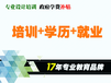 徐州電腦培訓學校徐州計算機設計培訓專業品牌免費就業保障