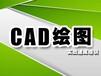 徐州哪家電腦學校培訓CAD比較專業
