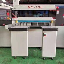 江门高分子材料开料机FR4自动裁切机数控倒角机厂家图片