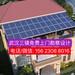 武汉离网光伏发电系统安装技术方案设计
