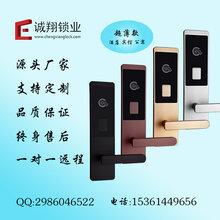 酒店门锁磁卡感应锁app刷卡宾馆公寓民宿锁防盗日租房电子智能锁图片
