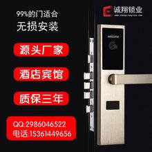酒店门锁宾馆锁磁卡防盗门锁一卡通智能感应锁门禁锁家用刷卡锁图片