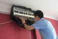 上海空调清洗服务中心