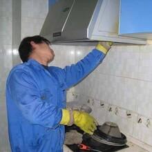 长宁区油烟机清洗服务公司图片