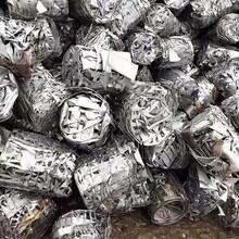 高價回收廢鋁廣州花都區廢鋁回收公司圖片
