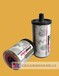 SL01-125自動注油器,輸送機鏈條潤滑設備