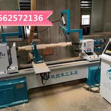 湖北武汉厂家供应木工车床,双轴四刀数控木工机床图片