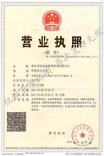 常州淮安提供CCC认证服务质量好周期快专业高效一站式服务图片