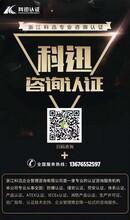 南陽臥龍區、宛城區、鄧州市提供礦安認證代理服務讓您貼心順心的專業代理機構圖片