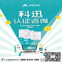 上海市徐匯區、長寧區提供防爆合格證代理服務讓您貼心順心的專業代理機構圖片